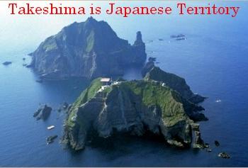 takeshima_is.jpg